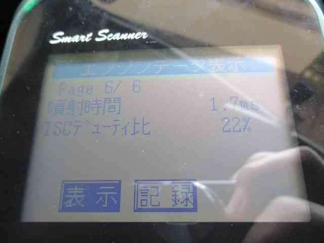 img_3236.jpg